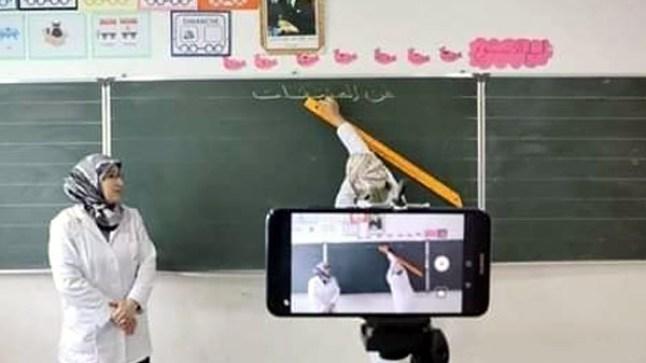 الشروع في بث دروس الموسم الدراسي 2020-2021 عبر القنوات التلفزية ابتداء من يوم الاثنين