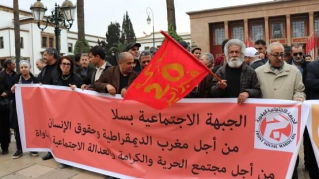 الجبهة الاجتماعية تدعو لتنظيم وقفات في كل مناطق المغرب للاحتجاج على تفاقم البطالة والهشاشة والفقر