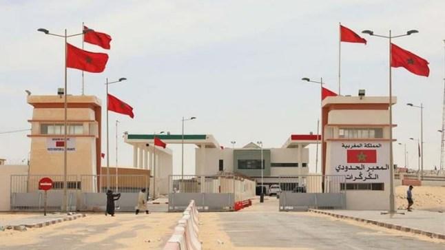 بيان: المكتب التنفيذي للفيدرالية الوطنية للتجار والمهنيين تثمن التدخل المغربي في الكركرات..
