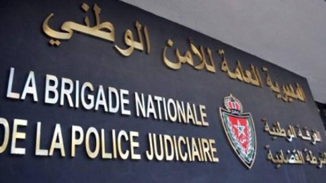الفرقة الوطنية تحقق مع مركز حقوقي وصف الداخلة بالمدينة المحتلة !