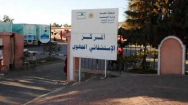 نقابة تدق ناقوس الخطر بخصوص تردي الوضع الصحي بمستشفى كليميم وتدعو الوزارة لإنقاذ حياة المواطنين من كارثة صحية