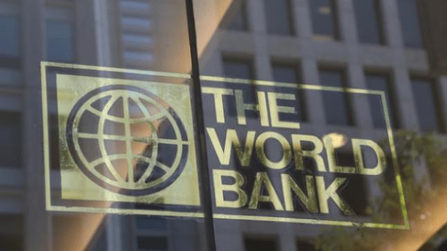 البنك الدولي يوافق على قرض للمغرب بـ250 مليون دولار