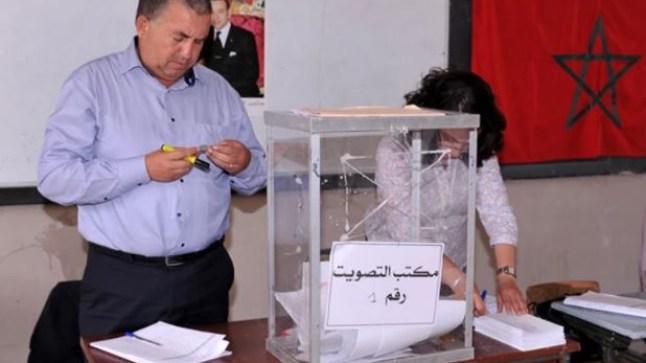 """المغرب يسمح بتصويت وترشح """"الأجانب المقيمين"""" في الانتخابات الجماعية"""