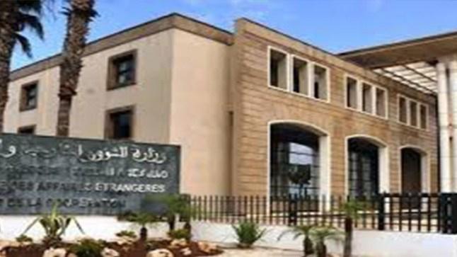 المغرب يعرب عن ارتياحه لتوصل دول الخليج لاتفاق المصالحة