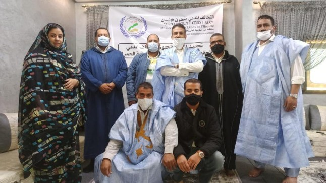 التحالف المدني لحقوق الانسان ينتخب مكتبه الجهوي بالعيون