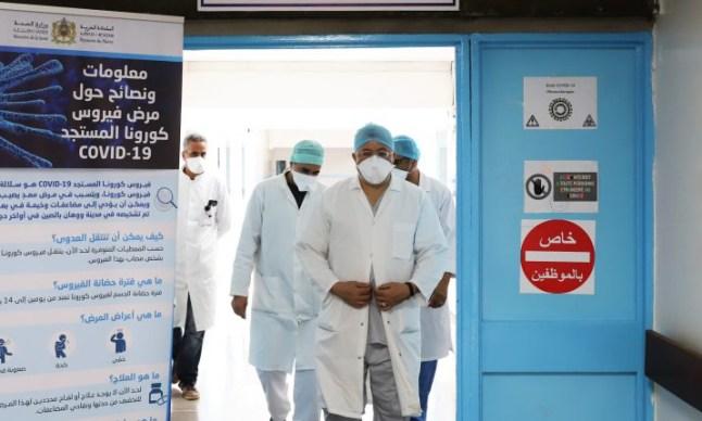 29 وفاة و1138 إصابة جديدة بكورونا خلال الـ24 ساعة الماضية