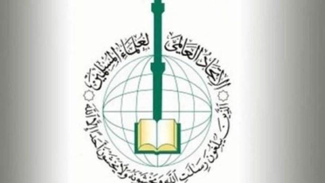 """بعد فتوى مقاطعة إسرائيل.. فيسبوك يغلق صفحة """"الاتحاد العالمي لعلماء المسلمين"""""""