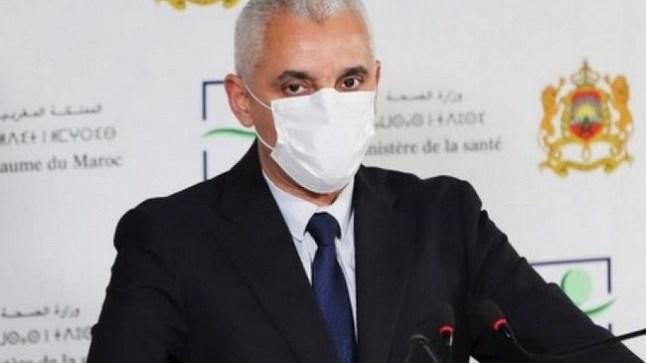 الاتحاد المغربي للشغل يسائل وزير الصحة حول إعفاء مسؤولين بمديرية الأدوية والصيدلة