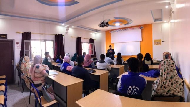 طلبة الإجازة المهنية للإعلام والتواصل في زيارة ميدانية لمعهد الصحافة المتخصص في السمعي البصري بالعيون