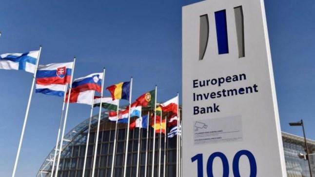 البنك الأوروبي للاستثمار عبأ أزيد من 600 مليون أورو من التمويلات بالمغرب عام 2020 أغلبها قروض