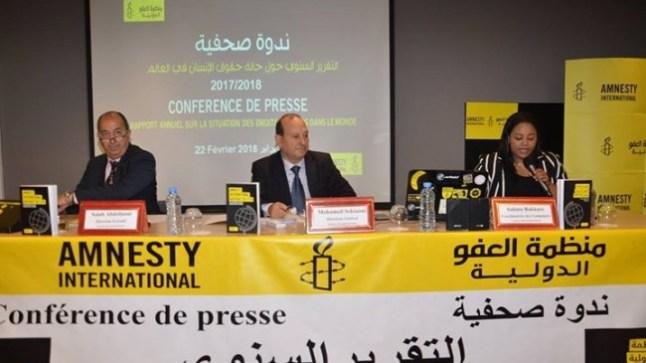 """""""أمنيستي"""" ترسم صورة قاتمة عن وضعية حقوق الإنسان بالمغرب خلال أزمة كورونا"""