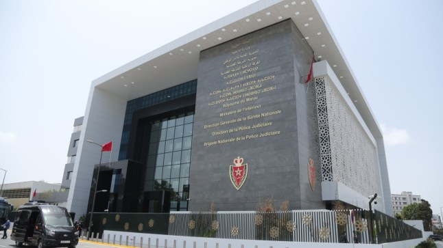 بحضور الحموشي… تدشين مقر جديد للفرقة الوطنية للشرطة القضائية