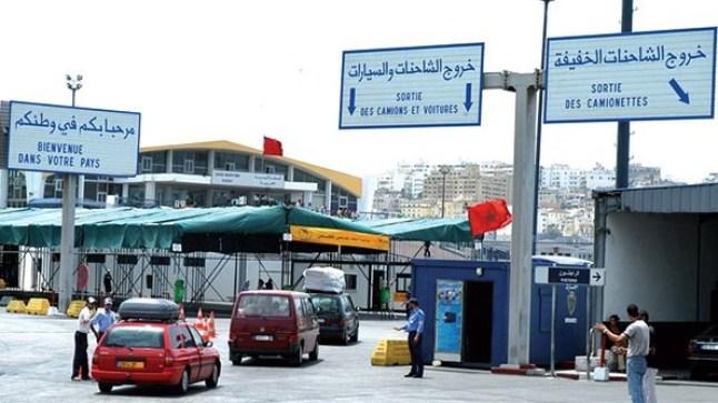 المغرب يستعد لفتح خط بحري مع البرتغال لإستقبال مغاربة أوربا بديلاً عن إسبانيا