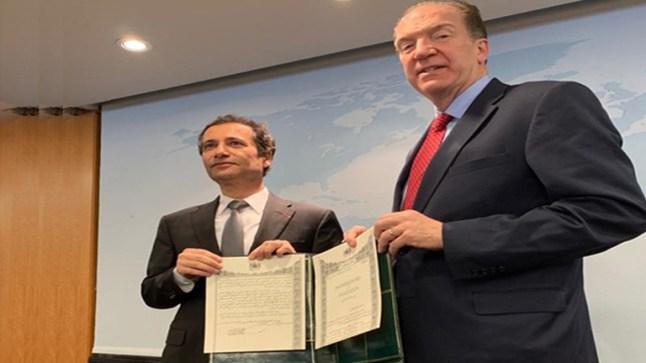 البنك الدولي يوافق على قرض جديد للمغرب بـ450 مليون دولار