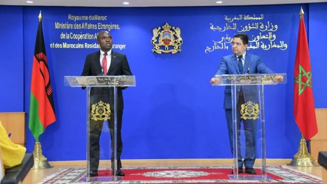 جمهورية مالاوي تفتتح قنصلية لها بالعيون..