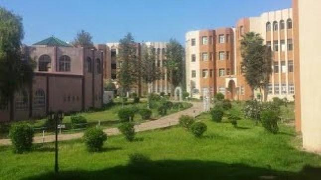 وزارة التعليم تعلن فتح باب الترشيح لتقديم طلبات الاستفادة من السكن بالأحياء الجامعية