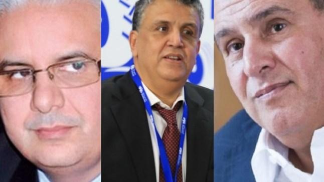 عاجل : إتفاق الأمناء العامون لأحزاب الأحرار والاستقلال والبام  على التحالف لإنتخاب رؤساء الجهات على المستوى الوطني