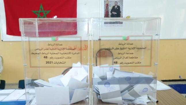 انطلاق حرب الطعون الإنتخابية و المحكمة الدستورية تمنح مهلة ثلاثين يوماً