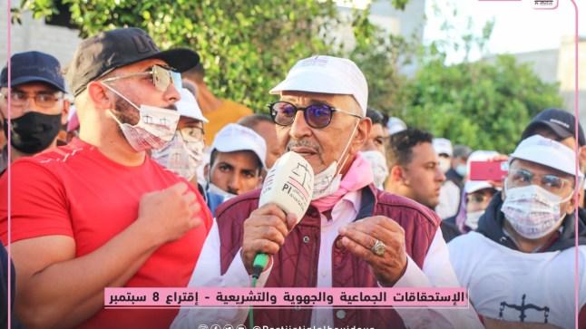"""بوجدور. أنصار الميزان يلتفون حول"""" أبا عبد العزيز """" في مسيرة حاشدة"""