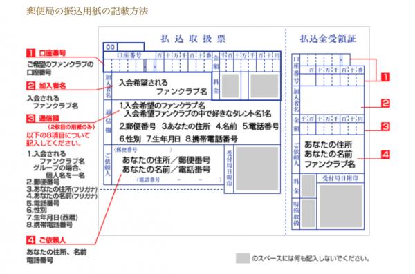 スクリーンショット 2014-10-26 3.57.40