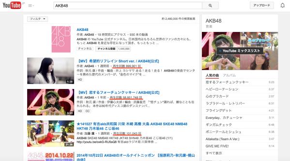 AKB48_-_YouTube 2
