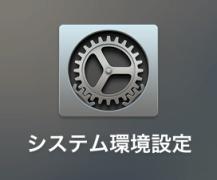 スクリーンショット 2014-11-04 7.46.38