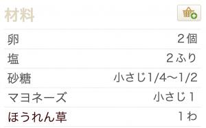 スクリーンショット 2015-02-18 午後6.07.40