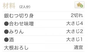 スクリーンショット 2015-02-18 午後2.41.48