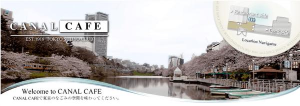 スクリーンショット 2015-03-05 午後8.22.03