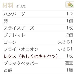 スクリーンショット 2015-03-03 午後1.41.31