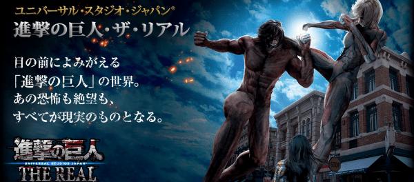 スクリーンショット 2015-03-23 20.44.47