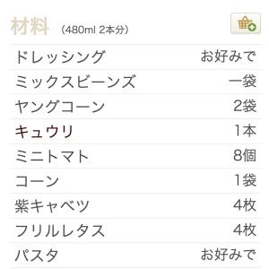 スクリーンショット 2015-03-02 午後10.29.15