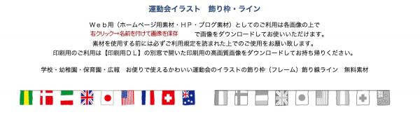 スクリーンショット 2015-04-14 14.35.08