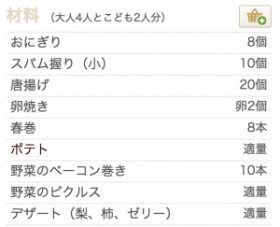 スクリーンショット 2015-04-05 15.43.29