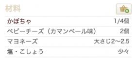 スクリーンショット 2015-04-04 19.18.42
