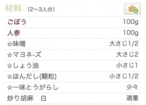 スクリーンショット 2015-04-04 19.34.20