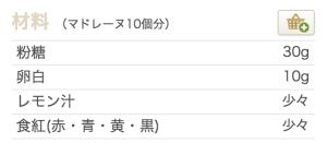 スクリーンショット 2015-04-29 18.28.45