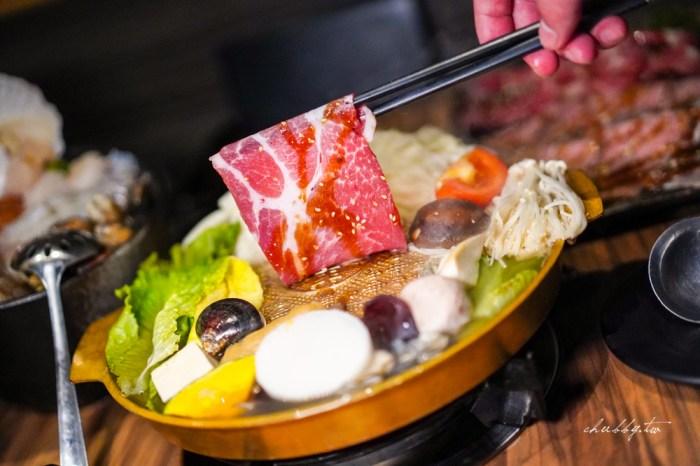 咕咕咕嚕昆布火鍋 韓式銅盤烤肉│台北東區火鍋店推薦,火鍋烤肉兩吃一次滿足!
