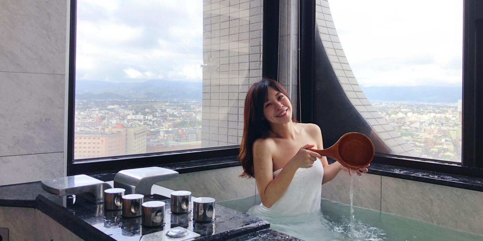 羅東住宿:村却國際溫泉酒店,宜蘭羅東親子飯店,房間內享有奈米牛奶湯屋、超好吃早晚自助餐吧!
