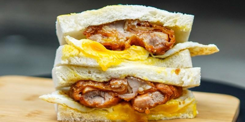 【板橋美食】我超愛的留戀吐司板橋店開店囉!板橋早餐推薦、肉蛋吐司推薦