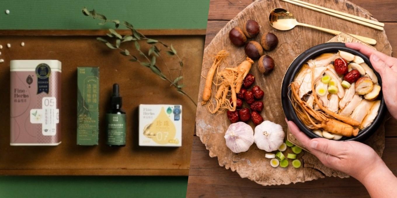 母親節禮物推薦|2021媽媽最想收到的禮物是什麼?天然草本保養品、養生燉補湯品最適合!