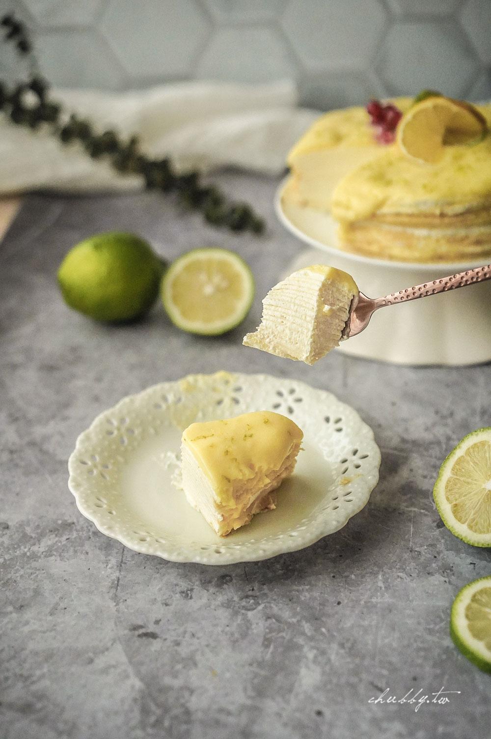 【台北千層蛋糕推薦】皮皮手作千層蛋糕,季節限定檸檬千層蛋糕,濕潤千層層次分明、酸甜檸檬奶醬微凍口感最銷魂