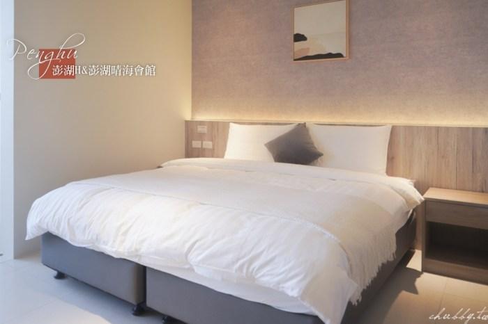 澎湖馬公民宿推薦:澎湖H&澎湖晴海會館,有獨立客廳的頂樓豪華雙人房