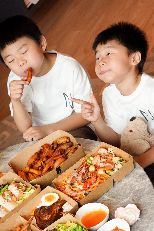 【Gumgum Beer & Wings雞翅酒吧】外帶餐菜單推薦,台北最強雞翅餐酒館也可以外送了!