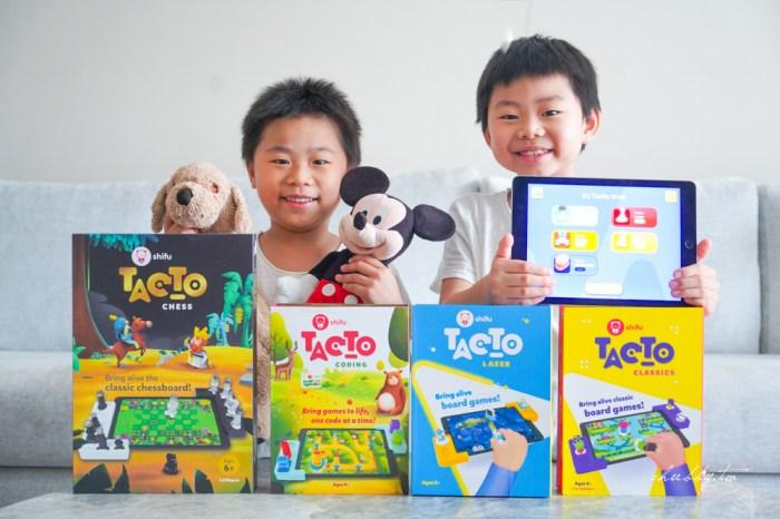 TACTO 數位親子桌遊,平板就是遊戲機!桌遊、西洋棋、雷射光學、程式邏輯,從遊戲中刺激兒童腦力思考的數位桌遊!