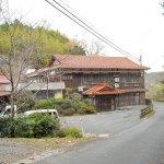 湯ノ峠温泉岡田旅館(ゆのとうおんせんおかだりょかん)