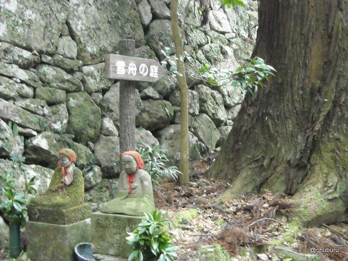 雪舟庭(神上寺)