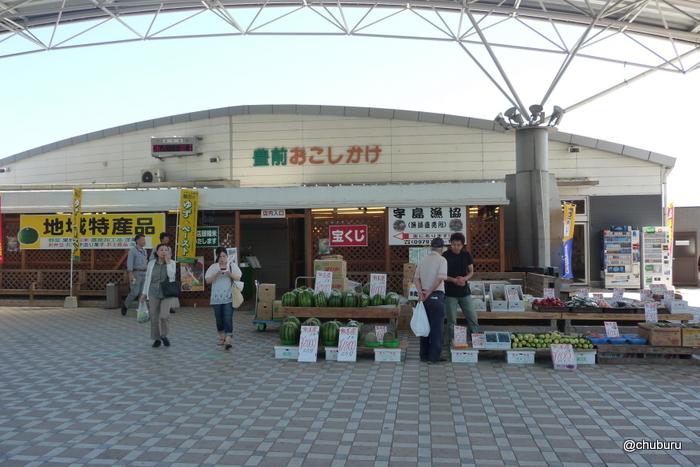 道の駅豊前おこしかけ(福岡県豊前市)