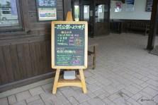 くじゅう花公園(大分県久住高原)