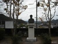 雪舟像(香山公園)